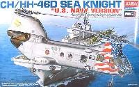 アカデミー1/48 Scale AircraftsCH/HH-46D シーナイト アメリカ海軍