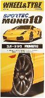 フジミ1/24 パーツメーカーホイールシリーズスポーテック MONO10 (19インチ)