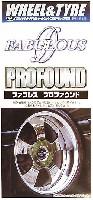 フジミ1/24 パーツメーカーホイールシリーズファブレス プロファンド (18インチ)
