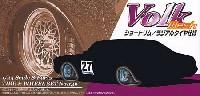 アオシマ1/24 Sパーツ タイヤ&ホイールボルク メッシュ (ショートリム / ラジアルタイヤ仕様)