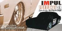 アオシマ1/24 Sパーツ タイヤ&ホイールインパル シルエット 5H (ショートリム/ラジアルタイヤ仕様)