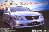 GRS184 クラウン アスリート (2005年式)