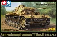 タミヤ1/48 ミリタリーミニチュアシリーズドイツ 3号戦車 L型