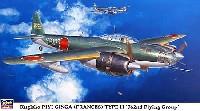 空技廠 P1Y1 陸上爆撃機 銀河 11型 第762航空隊