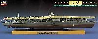 ハセガワ1/700 ウォーターラインシリーズ フルハルスペシャル日本航空母艦 赤城 フルハルスペシャル