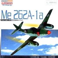 ドラゴン1/72 ウォーバーズシリーズ (レシプロ)メッサーシュミット Me262A-1a 3./EJG2 ハインツベール