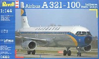レベル1/144 旅客機エアバス A321-100
