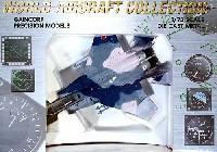 F-15J イーグル 新田原基地 飛行教導隊
