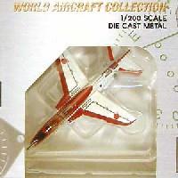 ワールド・エアクラフト・コレクション1/200スケール ダイキャストモデルシリーズT-4 第13飛行教育団 第2教育飛行隊