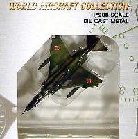 ワールド・エアクラフト・コレクション1/200スケール ダイキャストモデルシリーズRF-4EJ 第501飛行隊 特別塗装優