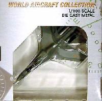 ワールド・エアクラフト・コレクション1/200スケール ダイキャストモデルシリーズSu-27 中国空軍第2師団