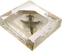 ワールド・エアクラフト・コレクション1/200スケール ダイキャストモデルシリーズF-4EJ改 ファントム 2 第8飛行隊 洋上迷彩 w/AAM