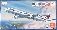 デルタ航空 DC-8 71