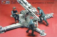 88mm Flak 空軍砲兵 (3体セット)