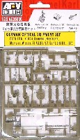 AFV CLUB1/35 AC ディテールアップパーツドイツ軍 光学照準器セット