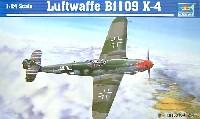 トランペッター1/24 エアクラフトシリーズメッサーシュミット Bf109K-4