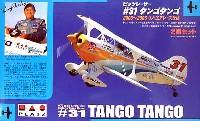 プラッツ1/72 プラスチックモデルキットピッツレーサー #31 タンゴタンゴ 2003-2005 リノ・エアレース仕様