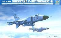 トランペッター1/72 エアクラフト プラモデルシェンヤン F-8-2 フィンバック-B