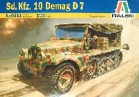 イタレリ1/35 ミリタリーシリーズドイツ 1トン ハーフトラック Sd.Kfz.10 デマーグD7