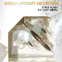 ワールド・エアクラフト・コレクション1/200スケール ダイキャストモデルシリーズ総隊司令部飛行隊 T-4 空自50周年記念塗装機