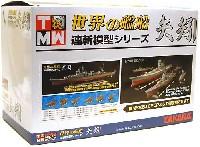 世界の艦船 矢矧 (1BOX)