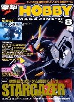 アスキー・メディアワークス月刊 電撃ホビーマガジン電撃ホビーマガジン 2006年8月号
