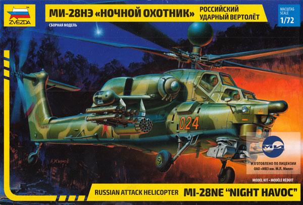 ロシア MI-28N ナイトハポック 攻撃ヘリコプタープラモデル(ズベズダ1/72 エアクラフト プラモデルNo.7255)商品画像