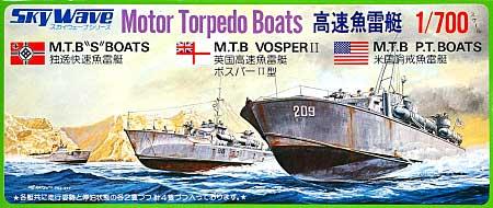 高速魚雷艇プラモデル(ピットロード1/700 スカイウェーブ SW シリーズNo.旧SW002)商品画像