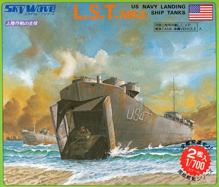 米国戦車・車輌用 大型揚陸艦プラモデル(ピットロード1/700 スカイウェーブ SW シリーズNo.SW004)商品画像