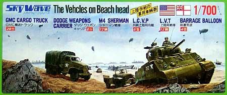 上陸作戦の軍用車輌群プラモデル(ピットロード1/700 スカイウェーブ SW シリーズNo.SW006)商品画像
