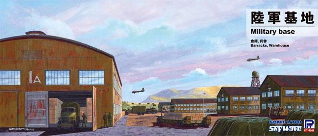 陸軍基地 (倉庫・兵舎)プラモデル(ピットロード1/700 スカイウェーブ SW シリーズNo.SW023)商品画像