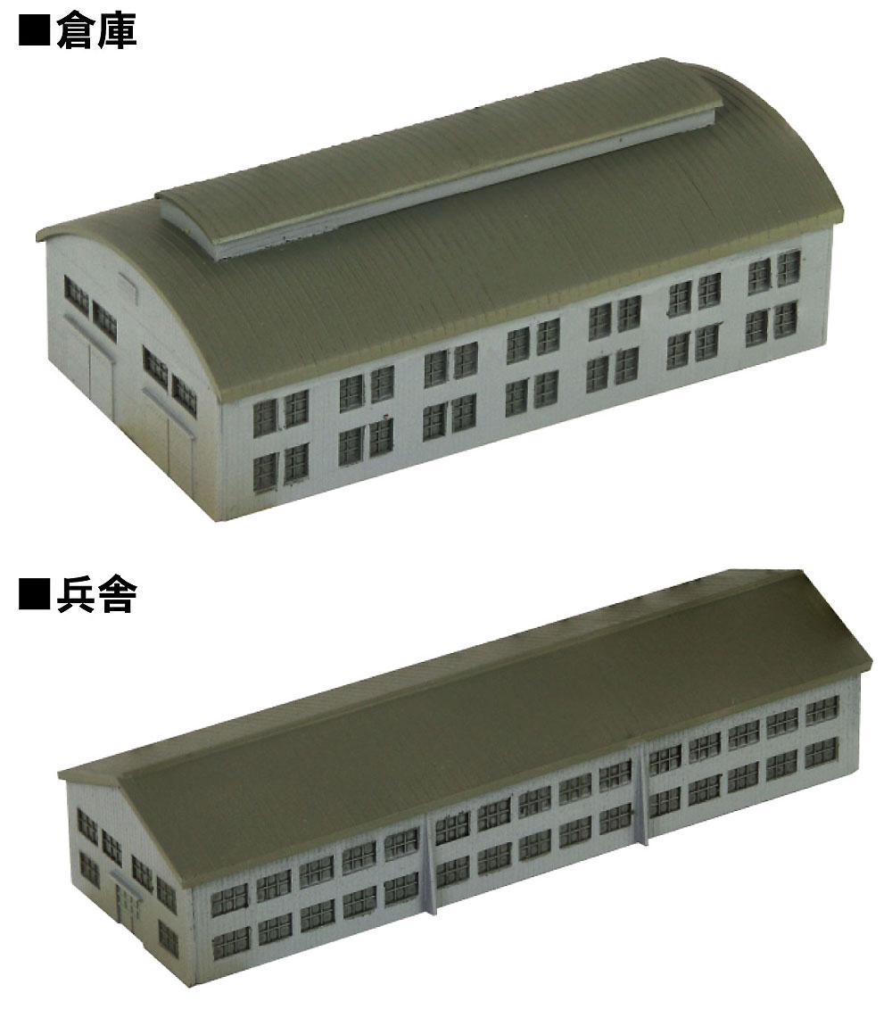 陸軍基地 (倉庫・兵舎)プラモデル(ピットロード1/700 スカイウェーブ SW シリーズNo.SW023)商品画像_3