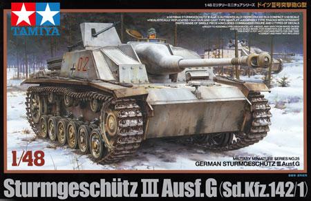 ドイツ 3号突撃砲 G型プラモデル(タミヤ1/48 ミリタリーミニチュアシリーズNo.025)商品画像