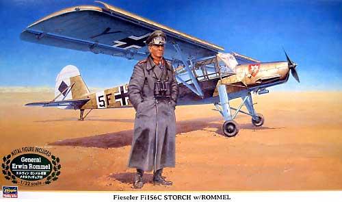 フィーゼラー Fi156C シュトルヒ w/ロンメルプラモデル(ハセガワ1/32 飛行機 限定生産No.08165)商品画像