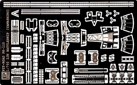 日本海軍戦艦 山城用 エッチングパーツエッチング(ピットロード1/700 エッチングパーツシリーズNo.PE-110)商品画像_1