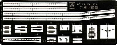 日本重巡洋艦 筑摩 1941 (スーパーデティール)プラモデル(アオシマ1/700 ウォーターラインシリーズ スーパーディテールNo.26984)商品画像_2