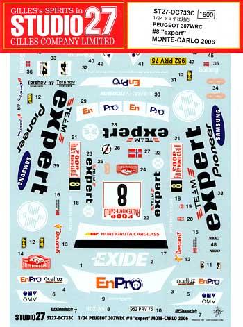 プジョー 307WRC #8 expert モンテカルロ 2006デカール(スタジオ27ラリーカー オリジナルデカールNo.DC733C)商品画像