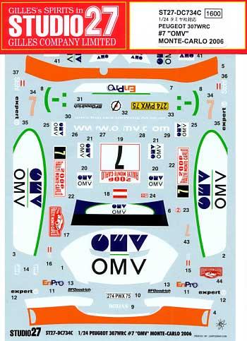プジョー 307 WRC #7 OMV モンテカルロ 2006 デカールデカール(スタジオ27ラリーカー オリジナルデカールNo.DC734C)商品画像