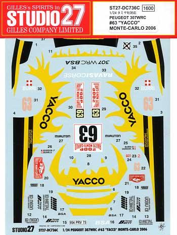 プジョー 307WRC #63 YACCO モンテカルロ 2006デカール(スタジオ27ラリーカー オリジナルデカールNo.DC736C)商品画像
