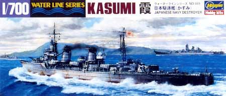 日本駆逐艦 霞プラモデル(ハセガワ1/700 ウォーターラインシリーズNo.449)商品画像