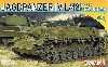 ヤークトパンサー 4号駆逐戦車 L/48 初期型