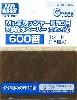 Mr.ポリッシャーPro用 交換耐水ペーパー (スポンジ付) 600番