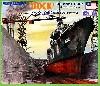 ドック(船渠) 米国海軍フレッチャー級