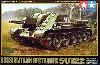 ソビエト自走砲 SU-122