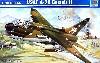 USAF A-7D コルセア 2 アメリカ空軍