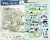 シーキング (米L.A.郡保安局/アルゼンチン海軍/インド海軍)