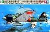 日本海軍 零式艦上戦闘機 32型 (A6M3)