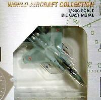 ワールド・エアクラフト・コレクション1/200スケール ダイキャストモデルシリーズF-15J 第6航空団 第303飛行隊 (#832)