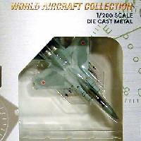 ワールド・エアクラフト・コレクション1/200スケール ダイキャストモデルシリーズF-15J 第8航空団 第304飛行隊 (#817)