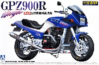 アオシマ1/12 ネイキッドバイクカワサキ GPZ900R ニンジャ ヨシムラ仕様